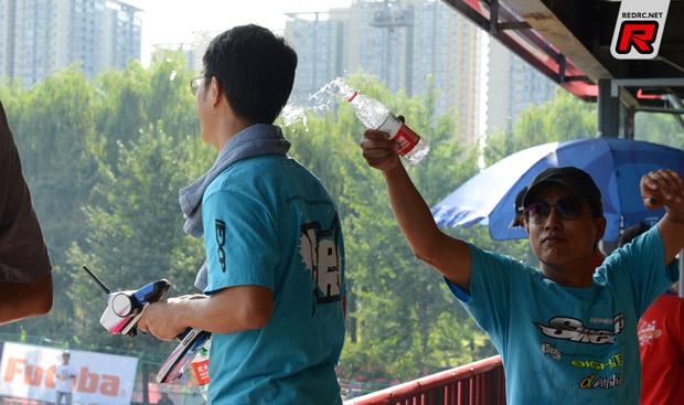 Choi Water